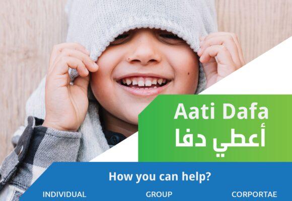 Aati Dafa أعطي دفا