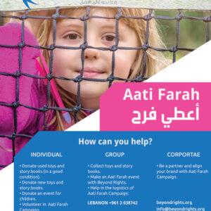 Aati Farah أعطي فرح